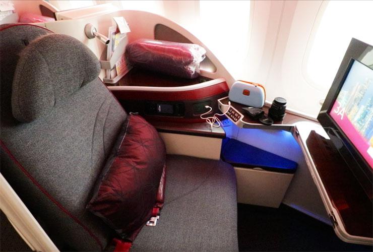 Qatar business class seat