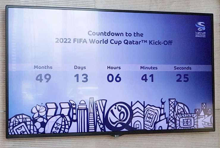 World Cup Qatar